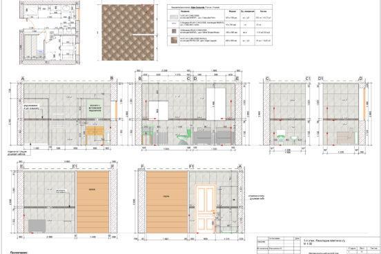 1 этаж Раскладка плитки с_у _ М